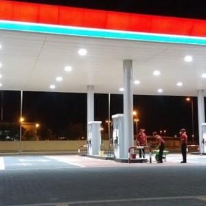 خدمات محطات الوقود
